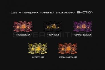 Биокамин EMOTION BLACK